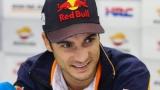 Дани Педроса объявил о завершении карьеры в MotoGP